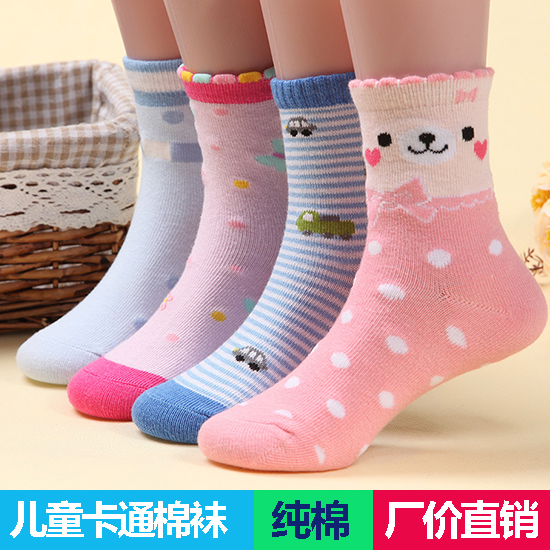https://world.taobao.com/item/45436636332.htm?fromSite=main&spm=a312a.7700824.w4002-10977977004.87.dH3pP4